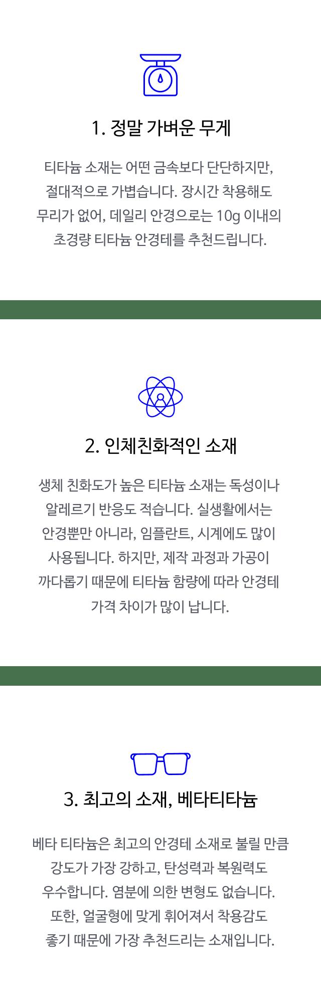 잠실 롯데월드타워 시그니엘서울 스테이