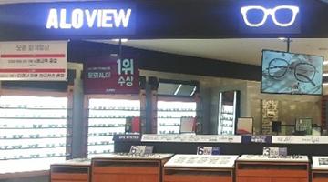 ALOVIEW 청주 홈플러스점